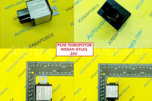 Реле поворотов NISSAN ATLAS Реле поворотов   24 25731-0T00A