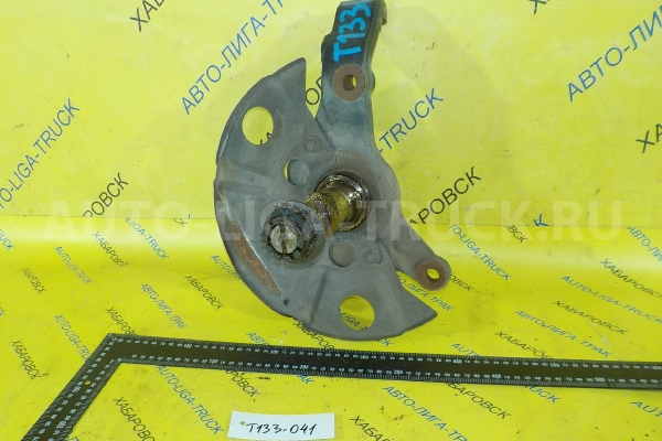 Цапфа Mazda Titan 4HF1 Цапфа 4HF1 2002  W628-33-031A