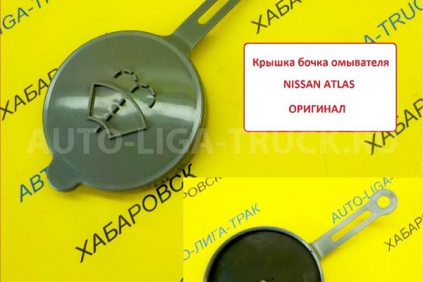 Крышка бачка слеклоомывателя Nissan Atlas Крышка бачка слеклоомывателя    28913-0T00A