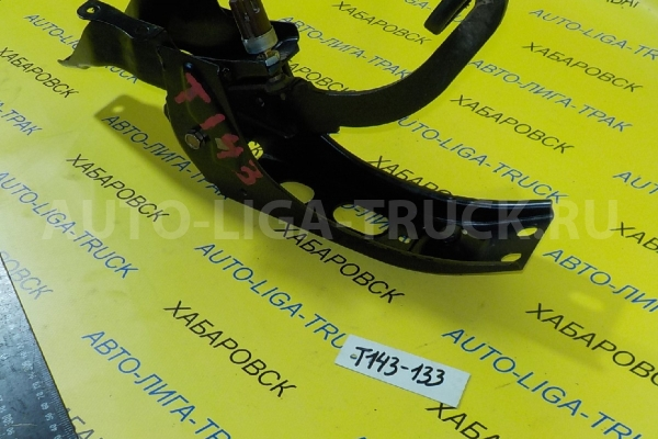 Педаль сцепления Mazda Titan 4HG1 Педаль сцепления 4HG1 2000  W631-41-030