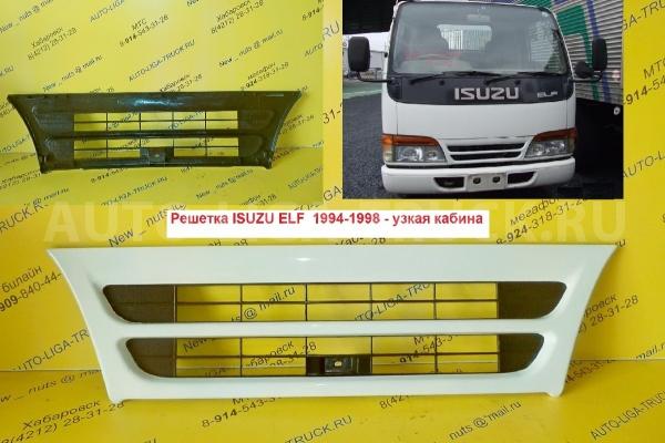 Решетка Isuzu Elf Решетка    8-97009-462-4