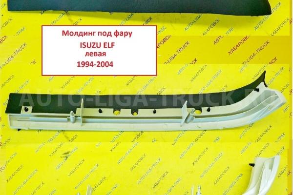 Реснички Isuzu Elf Реснички    8-97867-331-3