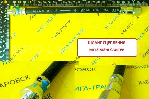 Шланг сцепления Mitsubishi Canter Шланг сцепления    MC157382