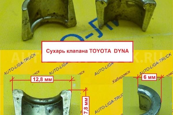 Сухарь Toyota Dyna, Toyoace Сухарь    13741-56040