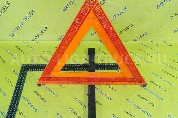 Знак аварийной остановки Знак аварийной остановки    ALT-000194