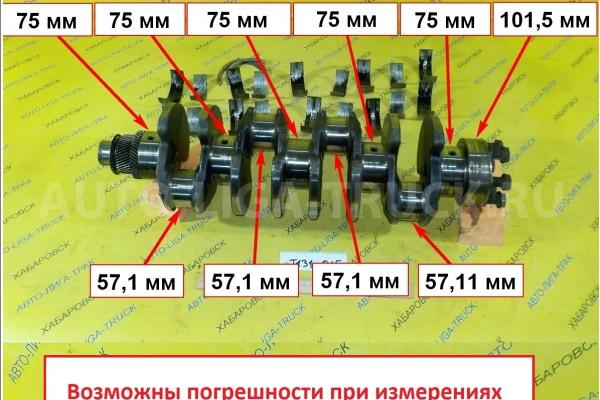 КОЛЕНВАЛ Mazda Titan VS КОЛЕНВАЛ VS   VS01-11-301